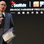 Guo Guangchang Foyo